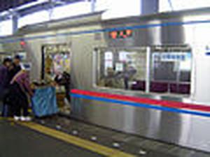 120pxkeisei_peddleronly_passenger_c
